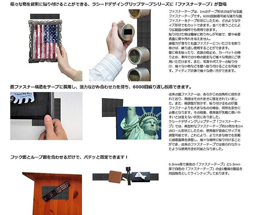ラシードデザイン グリップテープ 00.jpg