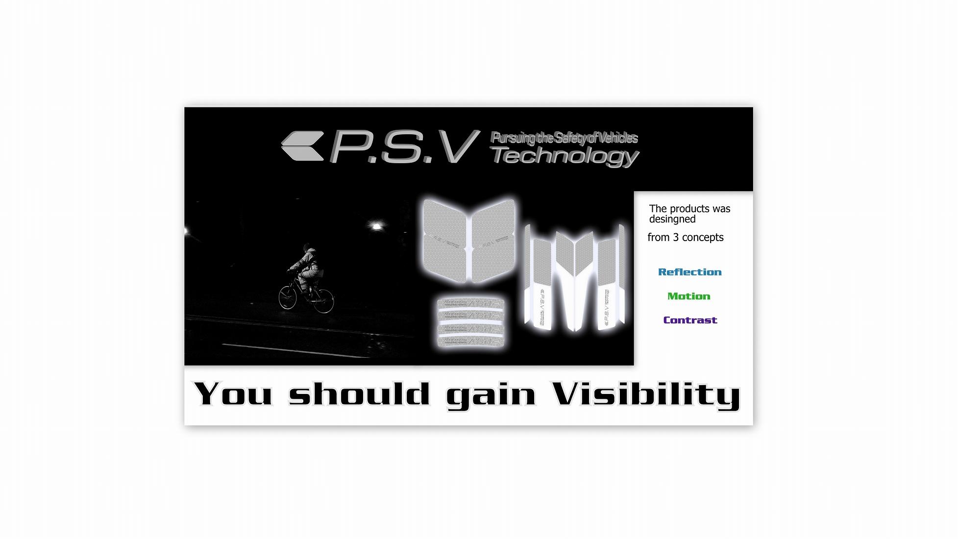P.S.V Technology