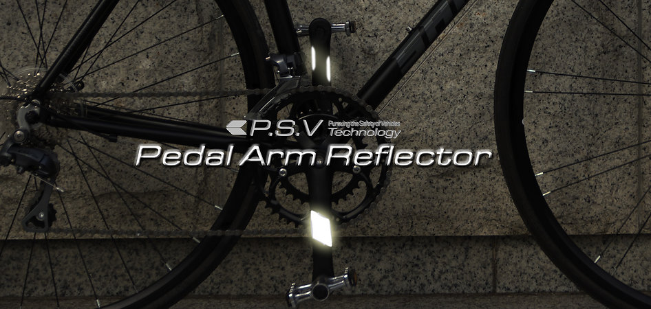 road-1815900;PedalCrankReflecter;181031;