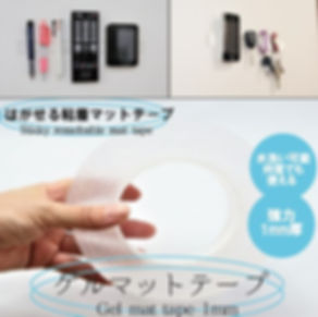 SnapCrab_NoName_2018-8-8_11-9-21_No-00.j