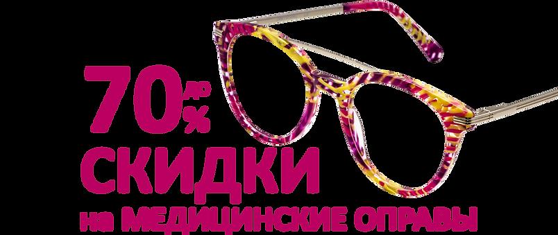 Приютово_ Баннерная сетка_295_245_1.png