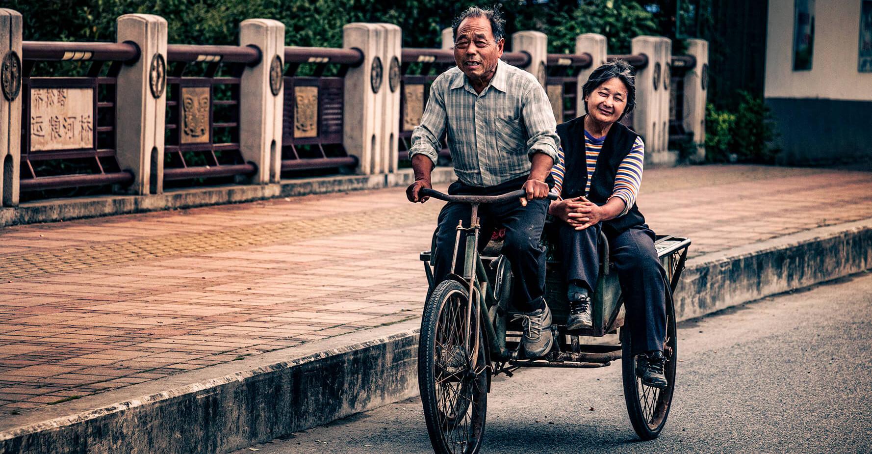 China - Traditional Love