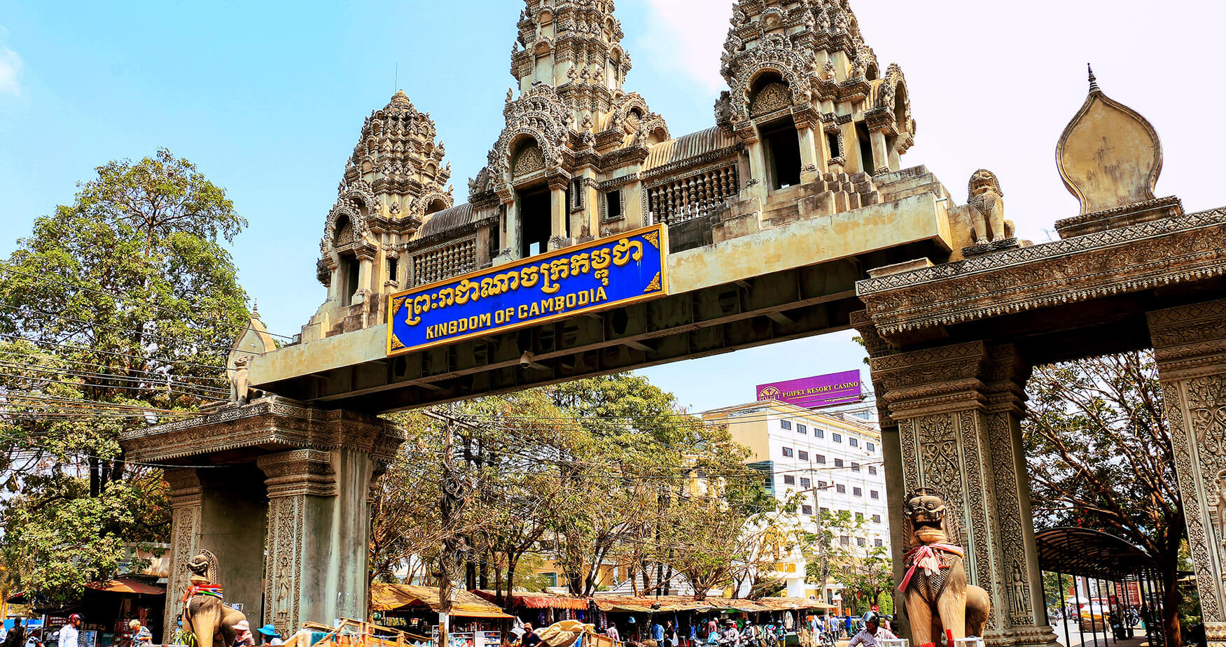 Entry to the Kingdom of Cambodia.jpg