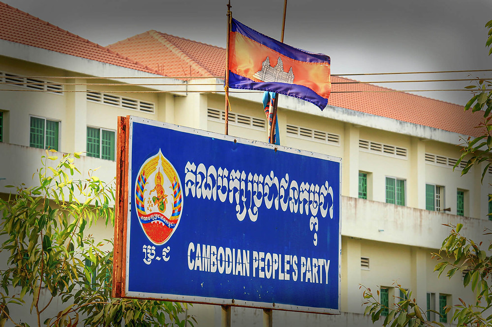 Cambodian People's party & National Flag