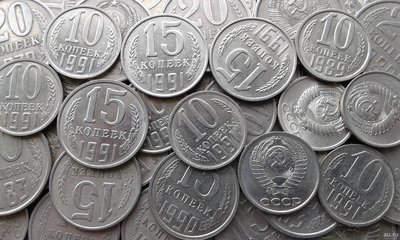 Одна из самых редких монет СССР, которая стоит 500 тысяч рублей