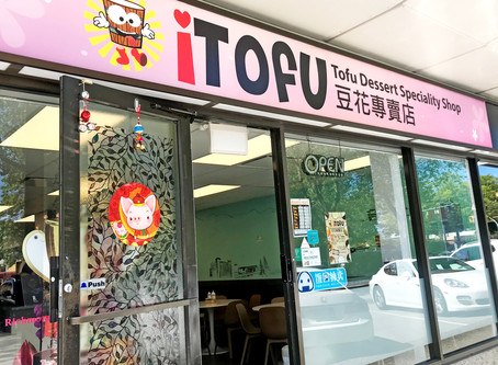 iTofu: Tofu Pudding