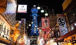 city-japan-market-2365159.jpg