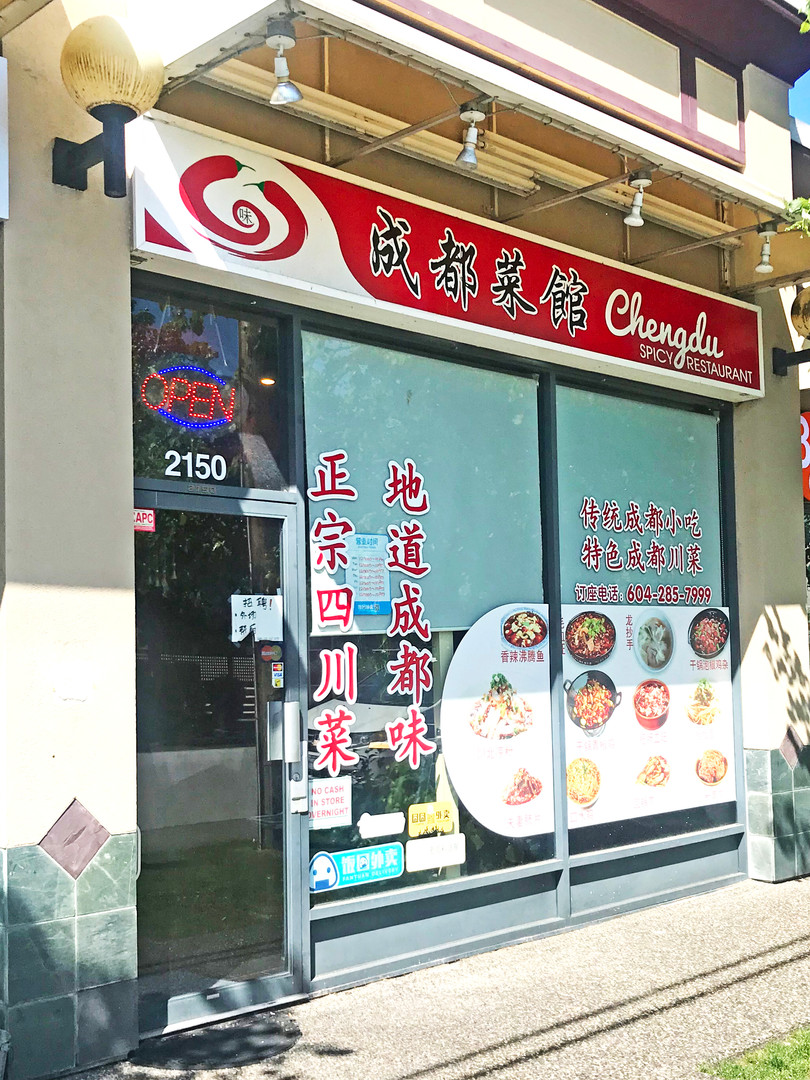 Chengdu Resturant