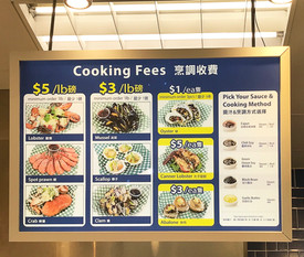 T&T In-Store Cooking Fees