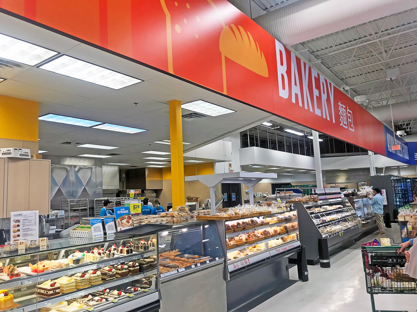 Bakery Section