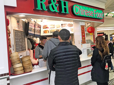 R&H Chinese Cuisine
