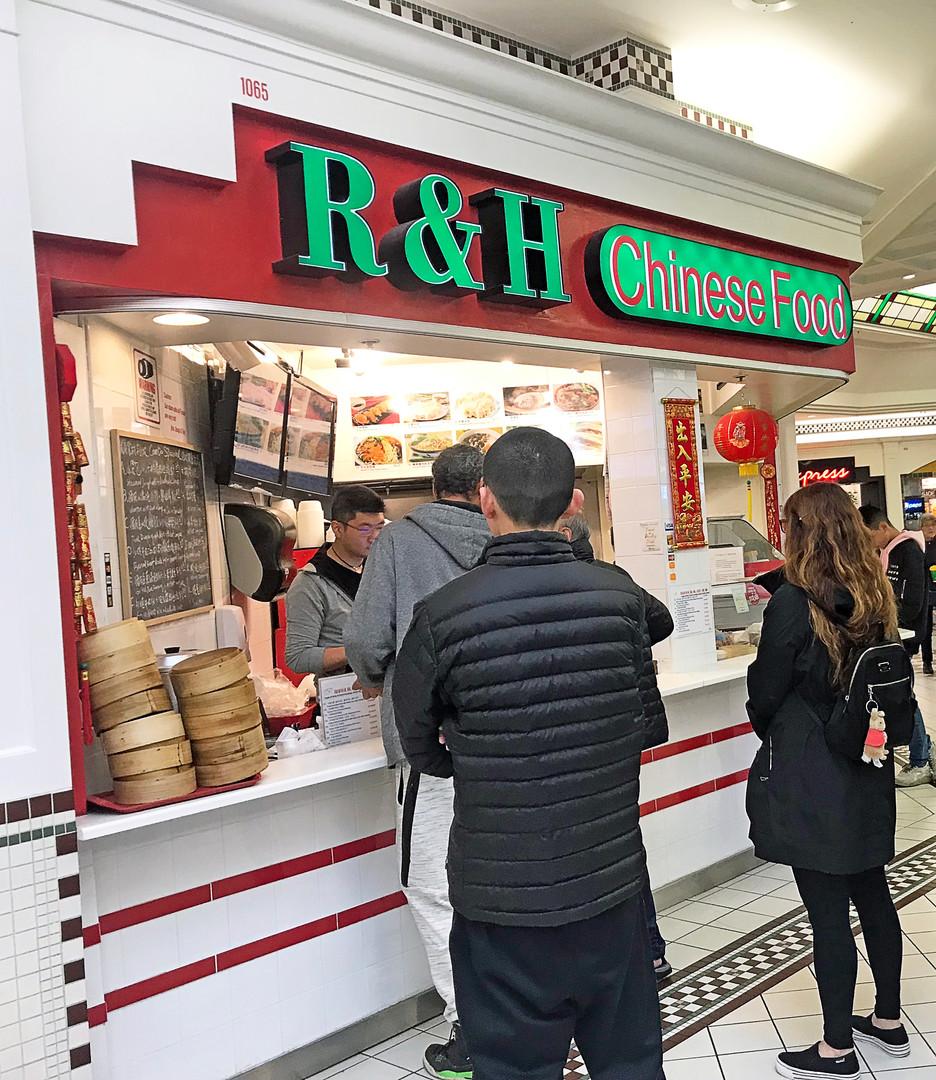 R&H dumplings.jpg