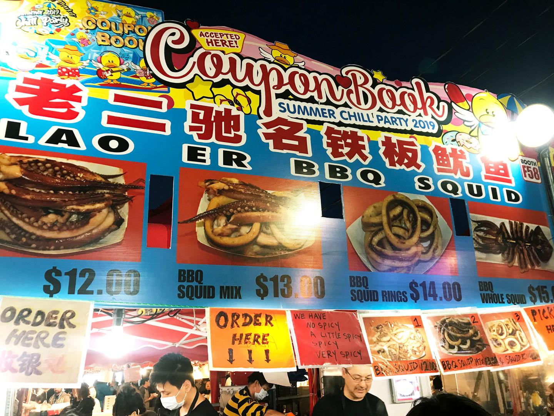 Grilled Squid Vendor
