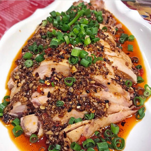 Steamed Chicken Dressed With Chili Sauce