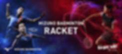 top_pc_racket2500-1100.jpg