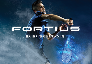 1. FOTRTIUS.png