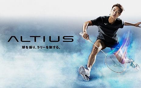 racket-img-01.jpg