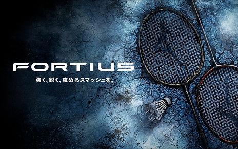 racket-img-02.jpg