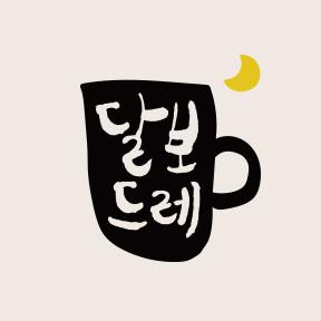 Dalbodre cafe LOGO