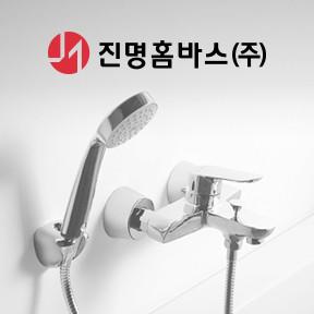 Jinmyung Homebath