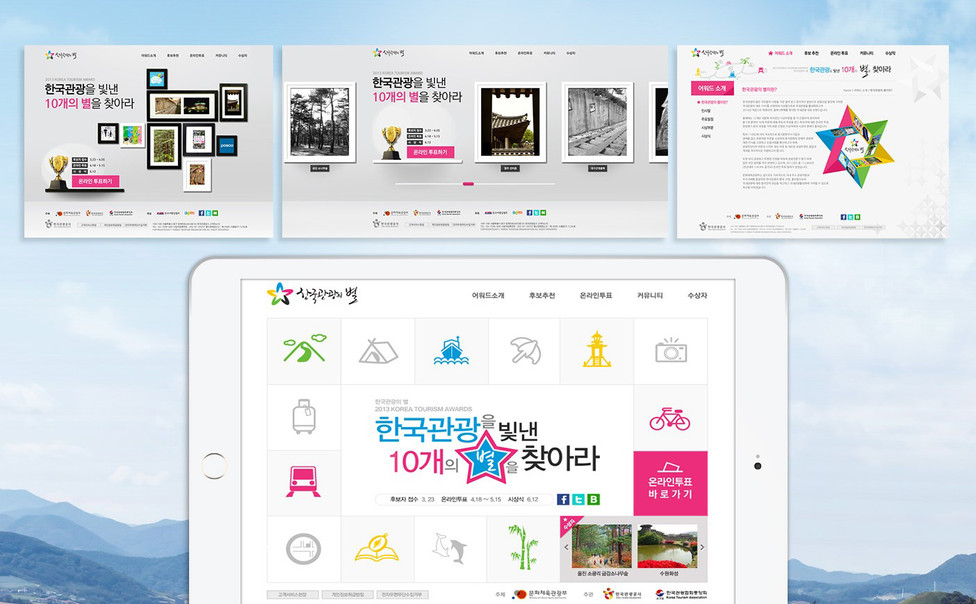 Korea Tourism Organization's Promotion site project