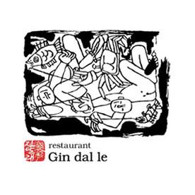 GINDALLE restaurant