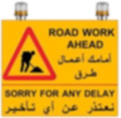 Road Signs factory UAE