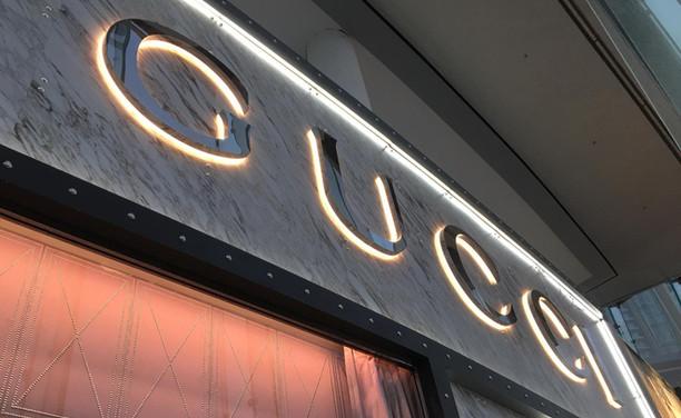 Gucci @ Bangkok, Thailand