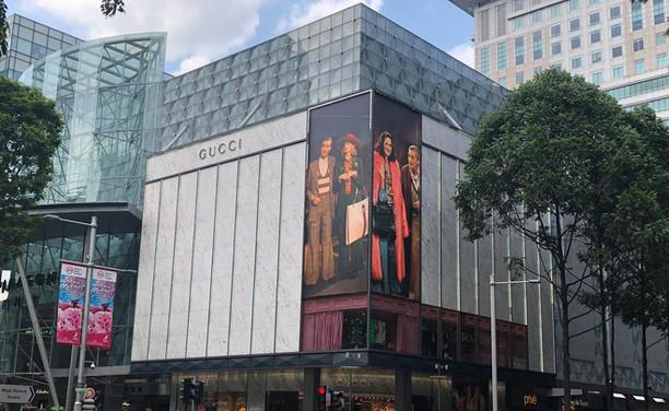 Gucci @ Paragon, Singapore