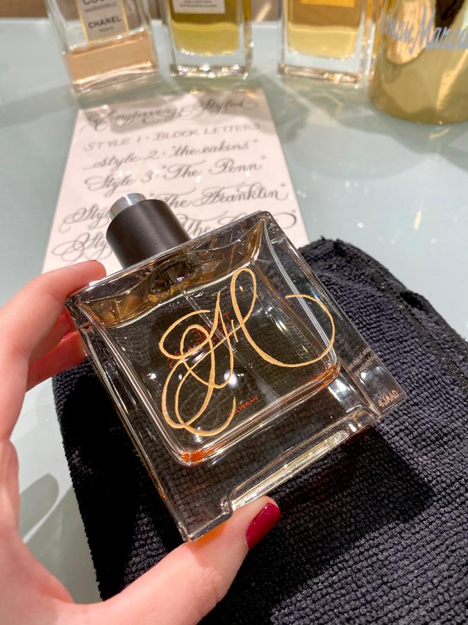 Engraved Hermes Perfume