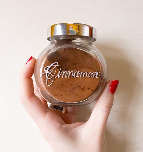 Engraved Cinnamon Spice Jar