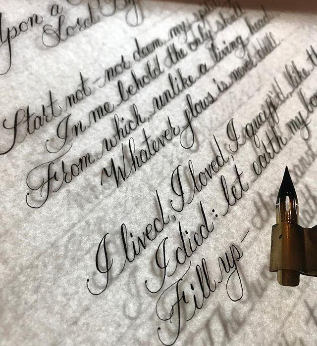 Classic Calligraphy Poem