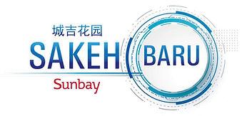 SunbaySakehBaruLogo_edited.jpg