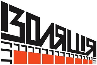 izolyatsia-logo-big.png