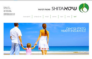 SHITA INSURANCE AGENCY - ISRAEL