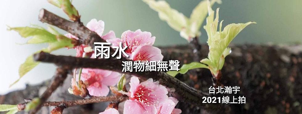 官網與粉專封面.jpg