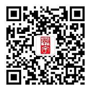 台北瀚宇公眾號QRcode.jpg
