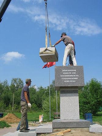 установка памятника в городе