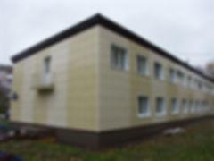 монтаж системы навесного вентилируемого фасада