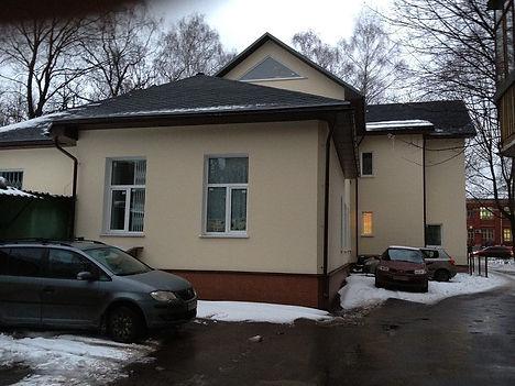 жилые дома реконструкция и капитальный ремонт
