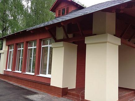 капитальный ремонт старого частного дома