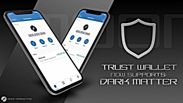 DMX Trust Wallet.png