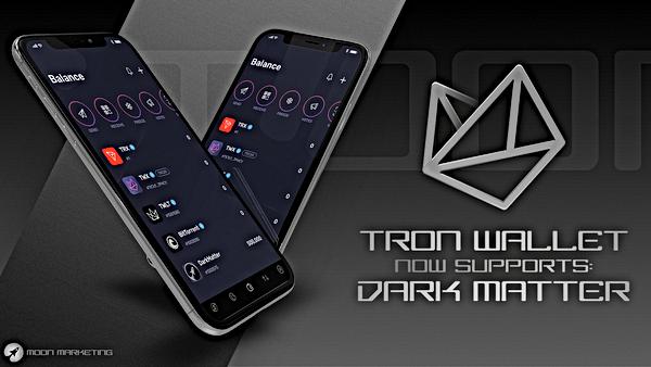 DMX Tron Wallet.png
