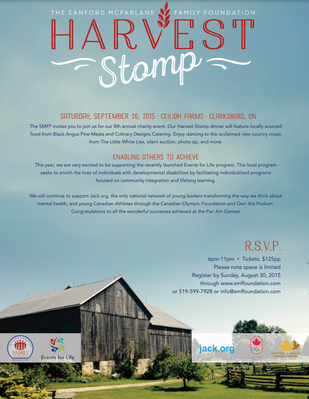 The Harvest Stomp September 26th!