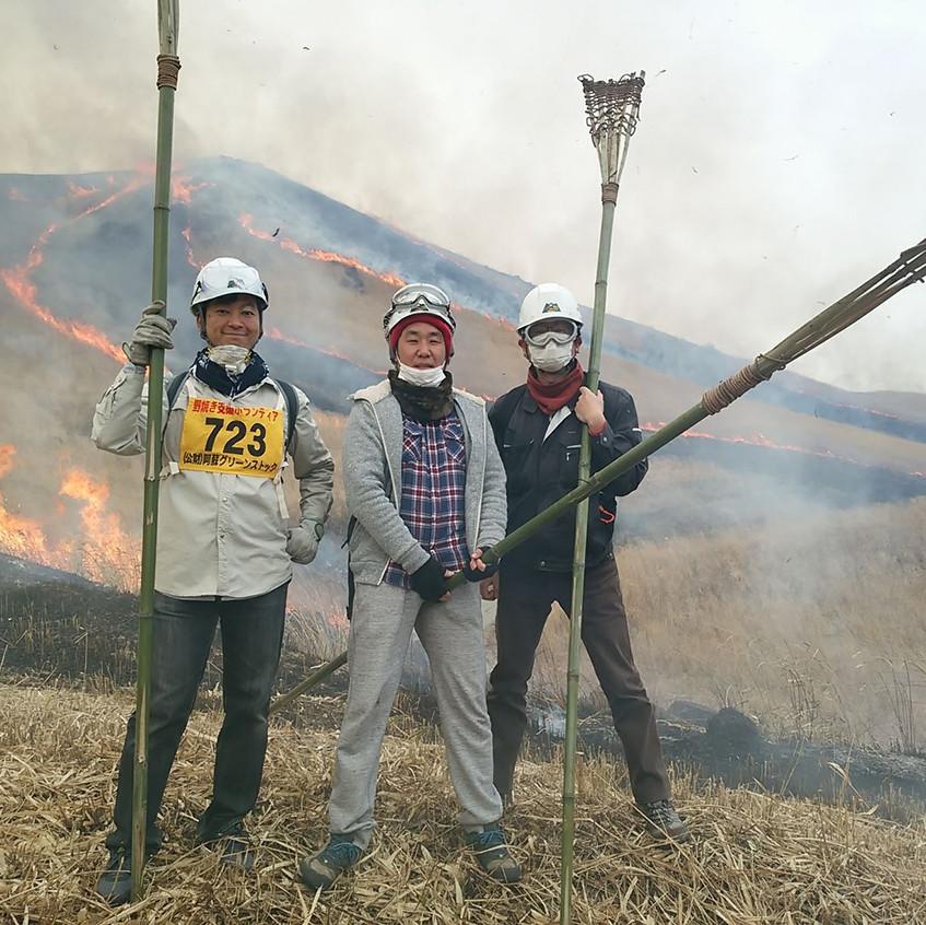 熊本市南倫理法人会野焼き参加1