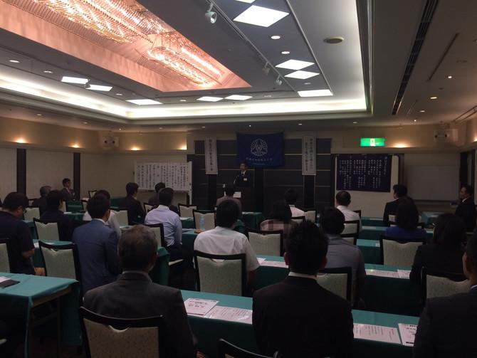 平成29年9月5日 熊本市南倫理法人会新年度初回モーニングセミナー