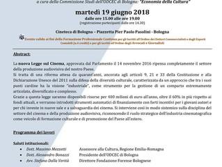"""""""La nuova legge del cinema"""", il 19 giugno in Cineteca una giornata dedicata"""