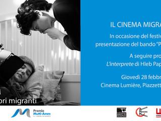 Visioni Italiane presenta il Premio Mutti - AMM