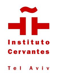 Instituto Cervantes de Tel Aiv