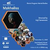 Makhaliss